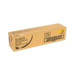 Тонер-картридж Xerox 006R01271 для Xerox WorkCentre 7132/7232/7242, Y, 8K