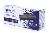 Картридж Europrint EPC-MLT104 для принтеров Samsung ML-1666/1661/1665/1860/1865, SCX-3200/3205/3217, BK, 1.5K