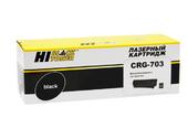 Картридж Hi-Black (HB-№703) CRG-703 для Canon LBP-2900/3000, 2K