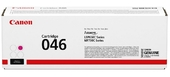 Картридж Canon Cartridge 046 M (1248C002AA) для Canon LBP 653/654, MF 732/734/735, M, 2,3K