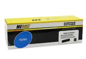 Картридж Hi-Black (HB-CB541A/CE321A) для HP CLJ CM1300/CM1312/CP1210/CP1525, C, 1,4K