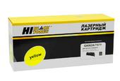 Картридж Hi-Black (HB-Q6002A) для HP CLJ 1600/2600/2605, Восстановленный, Y, 2K