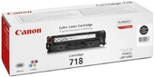 Картридж Canon Cartridge 718 C (2661B002) для Canon LBP 7200/7660,  LaserBase MF720C Series i-Sensys, C, 2,9K
