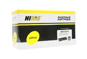 Картридж Hi-Black (HB-SPC252Y) для Ricoh Aficio SPC252DN/C252SF,Y, 6,5K