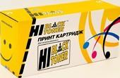 Картридж Hi-Black (HB-106R01394) для Xerox Phaser 6280DN/6280N, Y, 7K