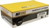Картридж Hi-Black (HB-CF325X) для HP LJ M806/M806DN/M806X+/M830/M830Z, Восстанов., 34,5K
