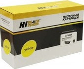 Картридж Hi-Black (HB-CF332A) для HP CLJ M651n/651dn/651xh, №654A, Восстанов., Y, 15K