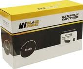 Картридж Hi-Black (HB-CF330X) для HP CLJ M651n/651dn/651xh, №654X, Восстанов., Bk, 20,5K