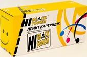 Картридж Hi-Black (HB-113R00725) для Xerox Phaser 6180n/6180MFP, Восстановленный, Y, 7K