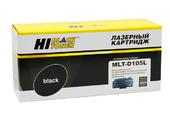 Картридж Hi-Black (HB-MLT-D105L) для Samsung ML-1910/1915/2525/2525W/2580N/SCX4600, 2,5K