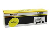 Картридж Hi-Black (HB-CE412A) для HP CLJ Pro300 Color M351/M375/Pro400 M451/M475, Y, 2,6K