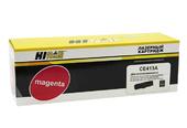 Картридж Hi-Black (HB-CE413A) для HP CLJ Pro300 Color M351/M375/Pro400 M451/M475, M, 2,6K