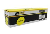 Картридж Hi-Black (HB-CF542X) для HP CLJ Pro M254nw/dw/M280nw/M281fdn/M281fdw, Y, 2,5K