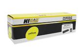 Картридж Hi-Black (HB-№045HY) для Canon LBP-611/613/MF631/633/635, Y, 2,2K