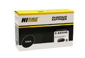 Картридж Hi-Black (HB-C-EXV40) для Canon iR-1133/1133A/1133if, 6K