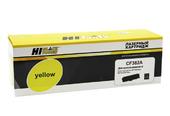 Картридж Hi-Black (HB-CF382A) для HP CLJ Pro MFP M476dn/dw/nw, №312A, Y, 2,7K
