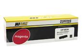 Картридж Hi-Black (HB-CF383A) для HP CLJ Pro MFP M476dn/dw/nw, №312A, M, 2,7K