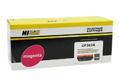 Картридж Hi-Black (HB-CF363X) для HP CLJ Enterprise M552/553/MFP M577, M, 9,5K