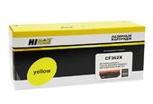 Картридж Hi-Black (HB-CF362X) для HP CLJ Enterprise M552/553/MFP M577, Y, 9,5K