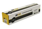 Тонер-картридж Hi-Black (HB-C-EXV18) для Canon iR-1018/1020/1022/1024, туба, 8,4K