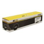 Тонер-картридж Hi-Black (HB-C-EXV37) для Canon iR-1730i/1740i/1750i, туба, 15K