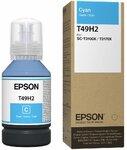 Чернила Epson C13T49H200, T49H2 для Epson SC-T3100X, SC-T3170X, C, 140ml