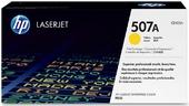 Картридж HP CE402A для HP Color LaserJet M551/MFP M570/MFP M575, Y, 6K
