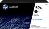 Тонер-картридж HP CF259A для HP LaserJet M404/M428, 3K