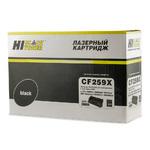 Картридж Hi-Black (HB-CF259X) для HP LaserJet Pro M304/M404n/dn/dw/MFP M428dw/fdn/fdw, 10K(без чипа)