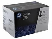 Картридж HP CF280XF для HP LaserJet M401/425, 13,8K