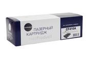 Картридж NetProduct (N-CF410A) для HP CLJ M452DW/DN/NW/M477FDW/477DN/477FNW, BK, 2,3K