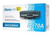Картридж для принтеров HP LaserJet M5025/M5035 Europrint EPC-7570A
