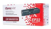 Картридж для принтеров Canon LBP-800/810/1120 Europrint EPC-EP22 (EP-22)