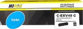 Тонер-картридж Hi-Black (HB-C-EXV49 C) для Canon iR-C3300/C3320/C3320i/C3325/C3330i, C, 19K
