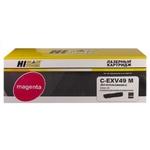 Тонер-картридж Hi-Black (HB-C-EXV49 M) для Canon iR-C3300/C3320/C3320i/C3325/C3330i, M, 19K