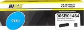Тонер-картридж Hi-Black (HB-006R01464) для Xerox WC 7120/7125/7220/7225, C, 15K