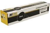 Тонер-картридж Hi-Black (HB-006R01573) для Xerox WC 5019/5021/5022/5024, 9K