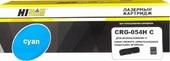 Картридж Hi-Black (HB-№054HC) для Canon i-SENSYS LBP621Cw/622/623/ imageCLASS MF642Cdw, C, 2,3K