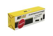 Тонер-картридж Hi-Black (HB-106R01336/106R01332) для Xerox Phaser 6125, Восстанов., M, 1K