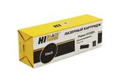 Тонер-картридж Hi-Black (HB-106R01338/106R01334) для Xerox Phaser 6125, Восстанов., BK, 2K