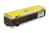 Тонер-картридж Hi-Black (HB-106R01413) для Xerox WC 5222/5225/5230, 20K