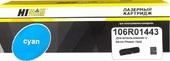 Тонер-картридж Hi-Black (HB-106R01443) для Xerox Phaser 7500, C, 17,8K