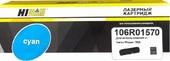 Тонер-картридж Hi-Black (HB-106R01570) для Xerox Phaser 7800, C, 17,2K