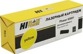 Тонер-картридж Hi-Black (HB-106R01603) для Xerox Phaser 6500/WC 6505, Y, 2,5K