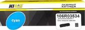 Тонер-картридж Hi-Black (HB-106R03534) для XeroxVersaLink C400/C405, C, 8K
