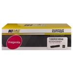 Тонер-картридж Hi-Black (HB-106R03694) для Xerox Phaser 6510/WC 6515, M, 4,3K