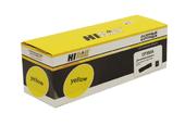 Тонер-картридж Hi-Black (HB-CF352A) для HP CLJ Pro MFP M176N/M177FW, Y, 1K