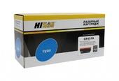 Картридж Hi-Black (HB-CF451A) для HP CLJ M652/M653/MFP M681/M682, C, 10,5K