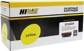 Картридж Hi-Black (HB-CF452A) для HP CLJ M652/M653/MFP M681/M682, Y, 10,5K