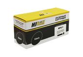 Тонер-картридж Hi-Black (HB-NPG-1) для Canon NP-1215/1550/2020/6317/6416, туба, 3,8K